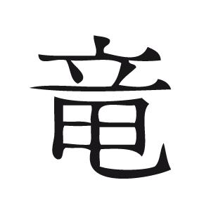 the dude abides logo